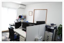 執務室写真3