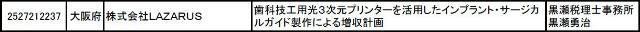 2014y09m30d_135139862