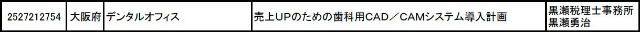 2014y09m30d_135345273