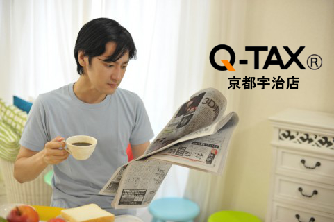 newspaper_qtax